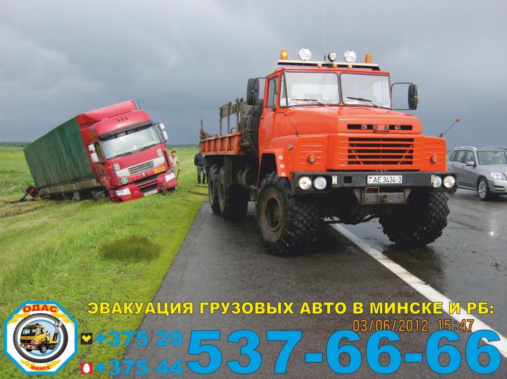 evakuator-gruxovyx-minsk-1024x767